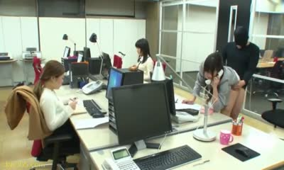 Freeuse Office in Japan.
