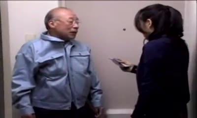 Oldman get raped by MILF