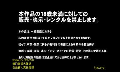 JUX-338 Married Luxury Love Doll NO.001 Mako Oda Mako I Loved