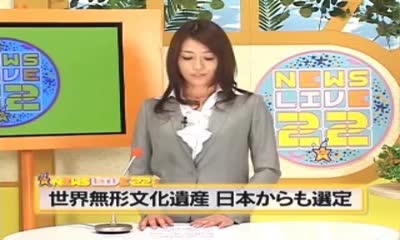 A broadcast on Japanese TV