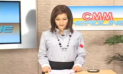 A broadcast on Japanese TV -2