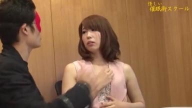 Japanese hypno